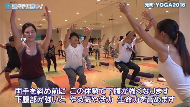 佐藤美樹 ハマナビ 10