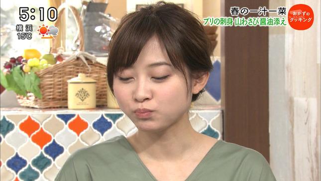 久冨慶子 おかずのクッキング キャスト 9