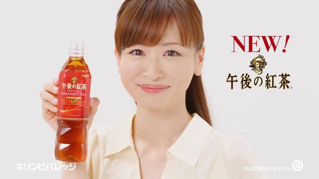 皆藤愛子 ゴゴスマ 午後の紅茶 7