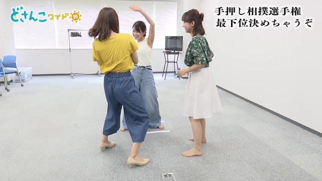大家彩香 どさんこワイド朝番外編 5