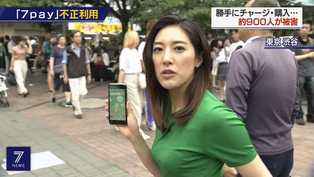上原光紀 NHKニュース7 4