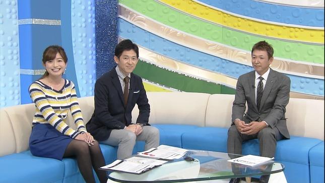 平山雅 スポーツスタジアム☆魂 7