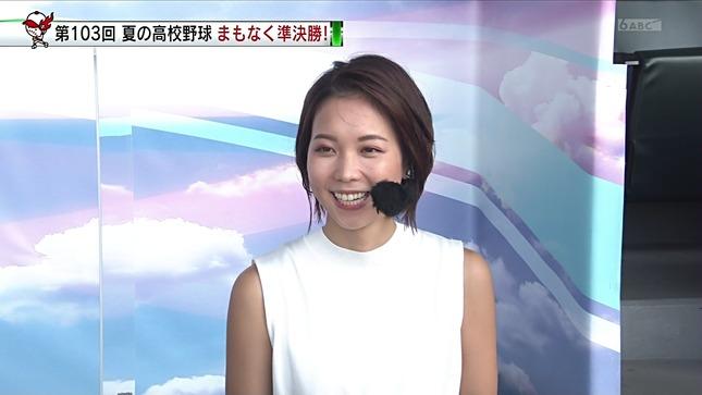 ヒロド歩美 熱闘甲子園 3