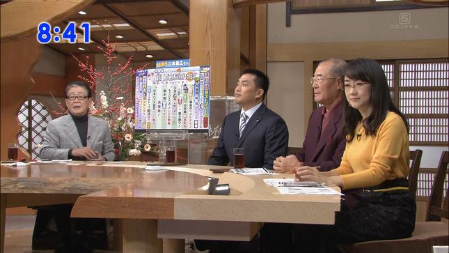 唐橋ユミ サンデーモーニング 01