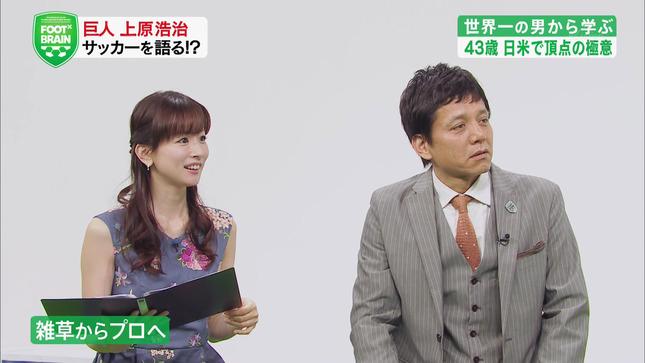 皆藤愛子 FOOT×BRAIN 3