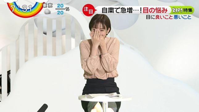 徳島えりか ZIP! 12