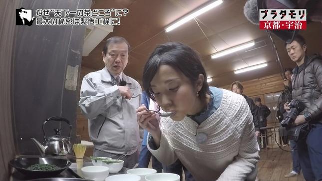 林田理沙 ブラタモリ おはよう日本13