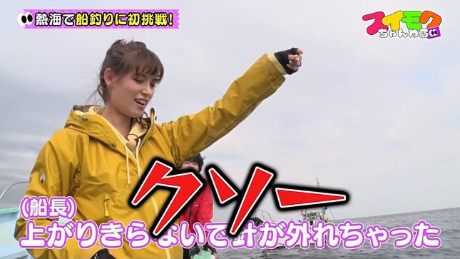 トラウデン直美 スイモクチャンネル 12