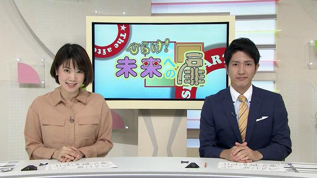 金城わか菜 金7 おきCORE 7