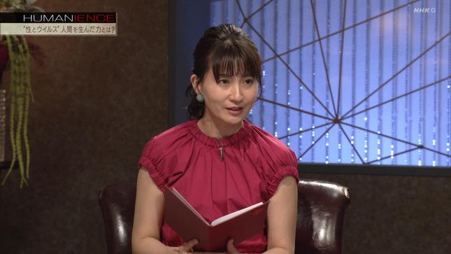 井上あさひ ヒューマニエンス 7