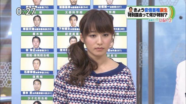 枡田絵理奈 ひるおび! 04
