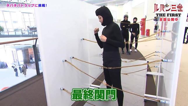 黒木千晶 中村秀香 アナウンサー向上委員会ギューン↑ 13