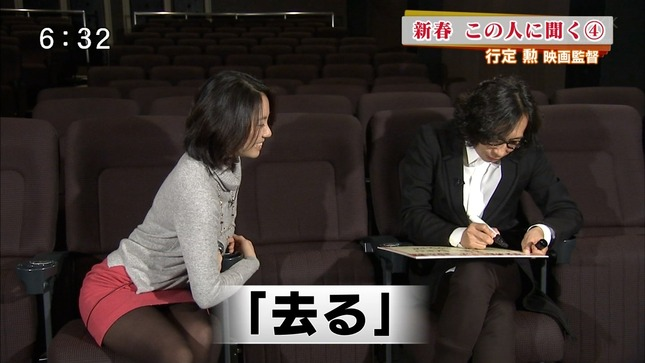 柿木綾乃 RKK NEWS JUST 05