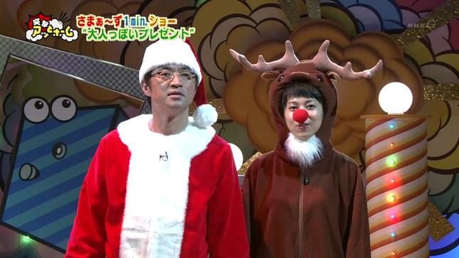 久保田祐佳 紅白宣伝部 突撃アッとホーム 05