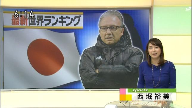 西堀裕美 おはよう日本 01