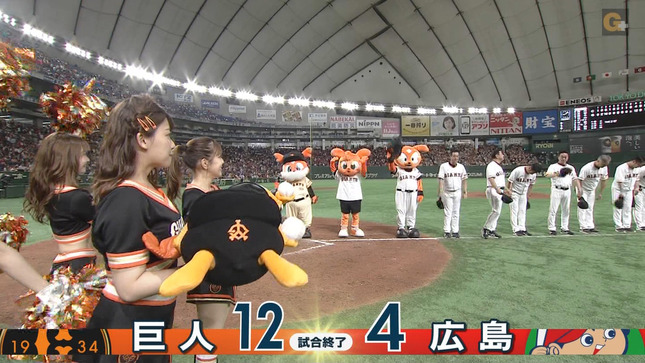 尾崎里紗 プロ野球「巨人×広島」 15