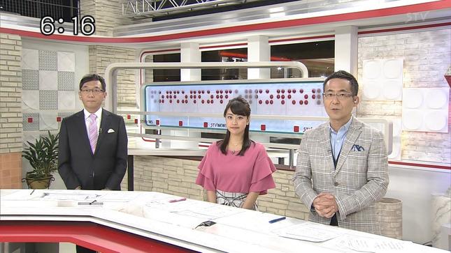 村雨美紀 どさんこワイド 1×8いこうよ! STVnews 14