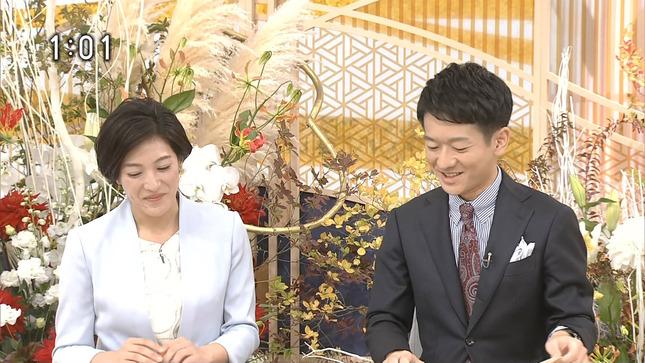 上原光紀 祝賀御列の儀 NHKニュース7 首都圏ニュース845 2