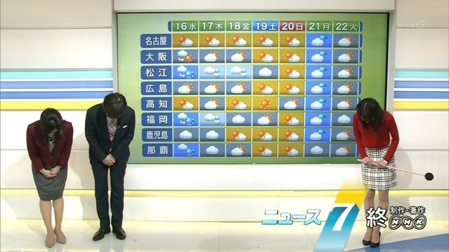 松村正代 ニュース7 首都圏ニュース845 08