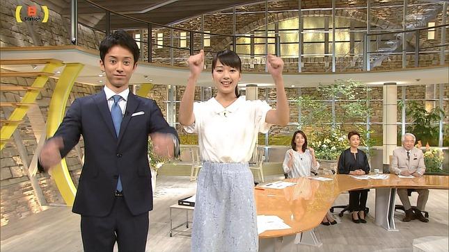 紀真耶 高島彩 サタデー サンデーステーション 4
