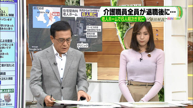 笹川友里 ひるおび! 7