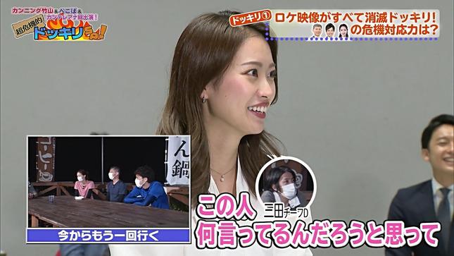 橋本和花子 カンテレアナ総出演!超危機的ドッキリSP! 16