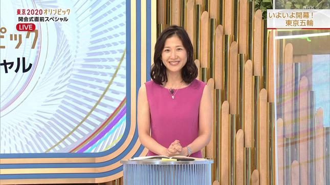 桑子真帆 東京2020オリンピック開会式直前SP 2
