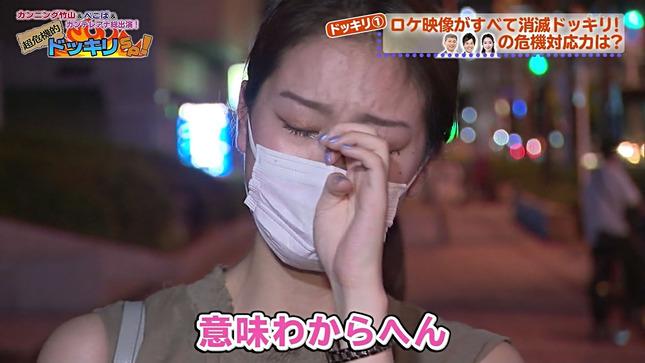 橋本和花子 カンテレアナ総出演!超危機的ドッキリSP! 12
