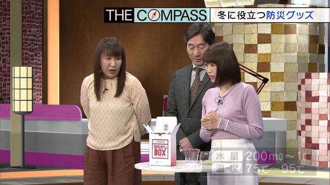 垣内麻里亜 news everyしずおか THE COMPASS 防災の羅針盤 11