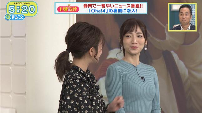 中川絵美里 まるごと 内田敦子 Oha!4 11