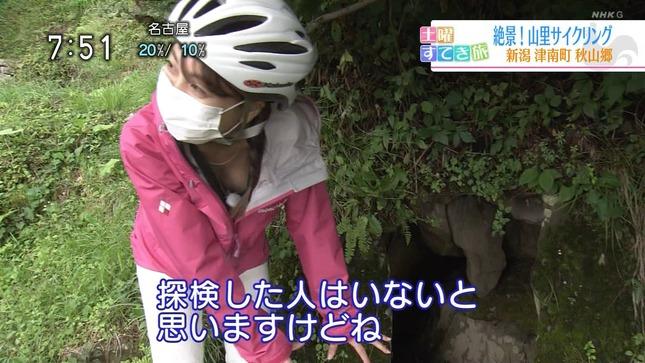 上岡梨紗 おはよう日本 7