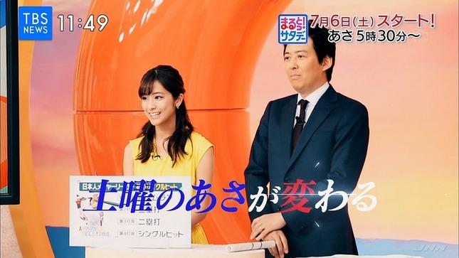 田村真子 JNNニュース ひるおび! まるっと!サタデー 2