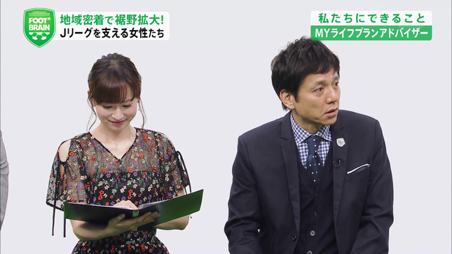 皆藤愛子 FOOT×BRAIN 11