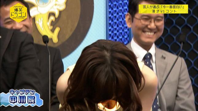 伊藤綾子 バナナマンの爆笑ドラゴン 19