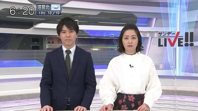 矢島悠子 AbemaNews サンデーLIVE!! グッド!モーニング 13