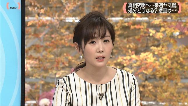 紀真耶 高島彩 サタデー・サンデーステーション 3