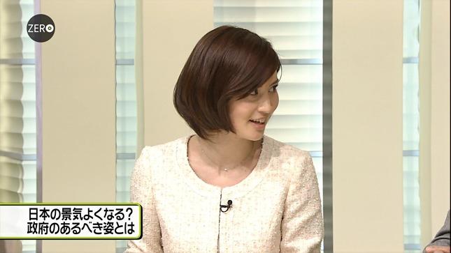 鈴江奈々 NEWS ZERO キャプチャー画像 14