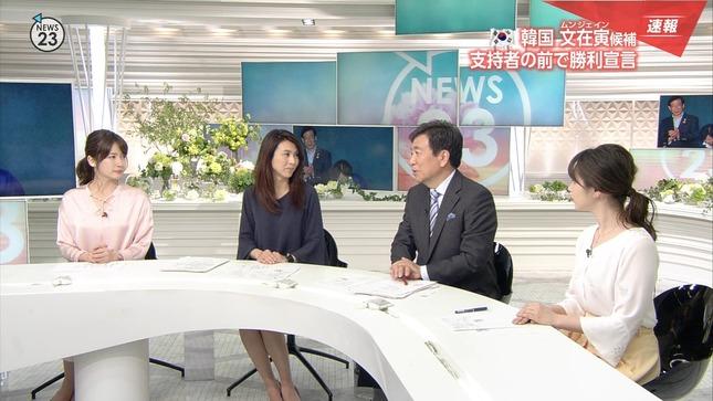 皆川玲奈 宇内梨沙 News23 5