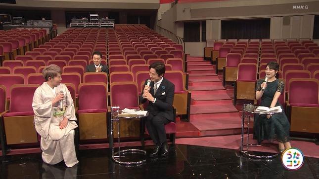 赤木野々花 日本人のおなまえっ! うたコン NHKニュース7 9