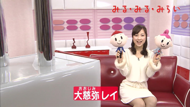 大慈弥レイ どさんこワイド 2