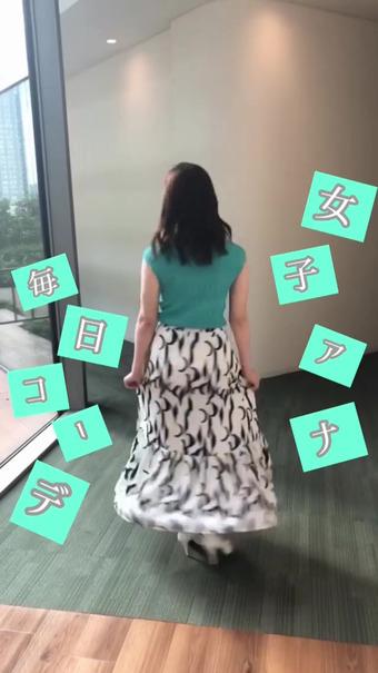 中村秀香 Instagram 9
