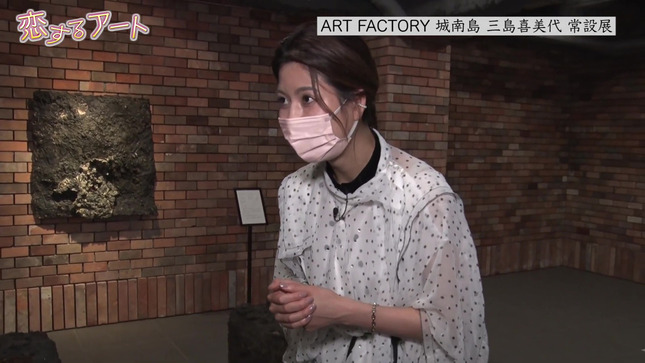 桝田沙也香の恋するアート 5