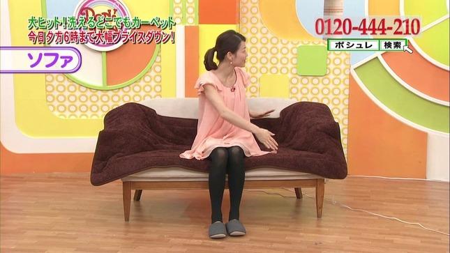 佐藤良子 PON! 小嶋陽菜 09