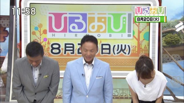 枡田絵理奈 ひるおび! 35