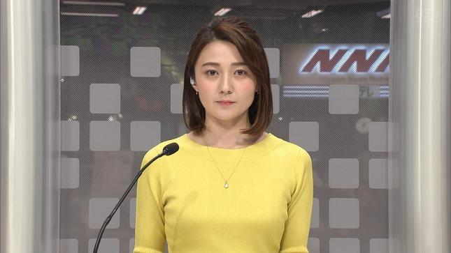久野静香 NNNニュース 5