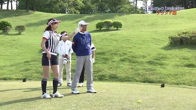 宮崎瑠依 趣味どきっ! 5