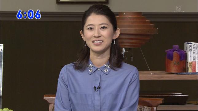 岡村仁美 時事放談 報道特集 17