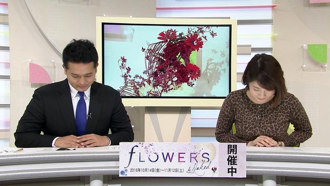 金城わか菜 おきCORE 15
