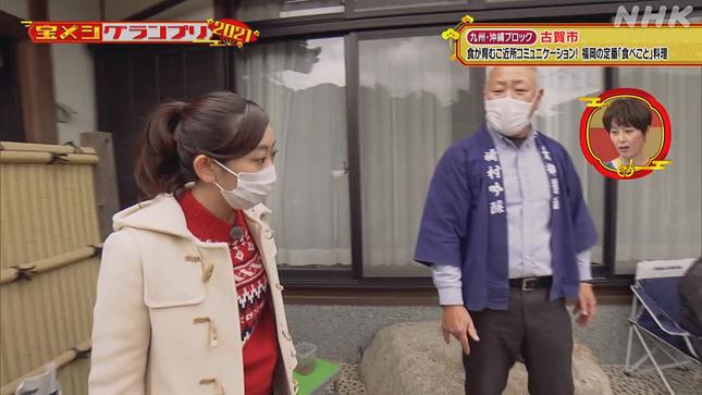 庭木櫻子 ロクいち!福岡 列島縦断宝メシグランプリ2021 4