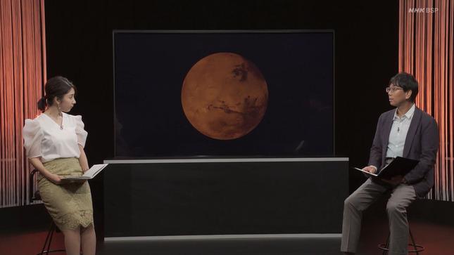 保里小百合 人類未踏 火星への旅. 5